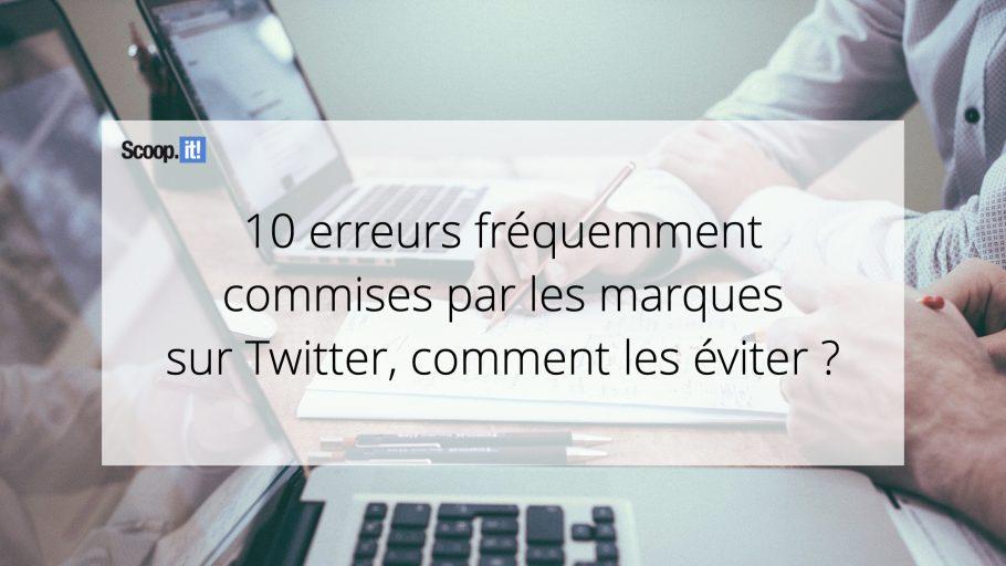 10 erreurs fréquemment commises par les marques sur Twitter et comment les éviter